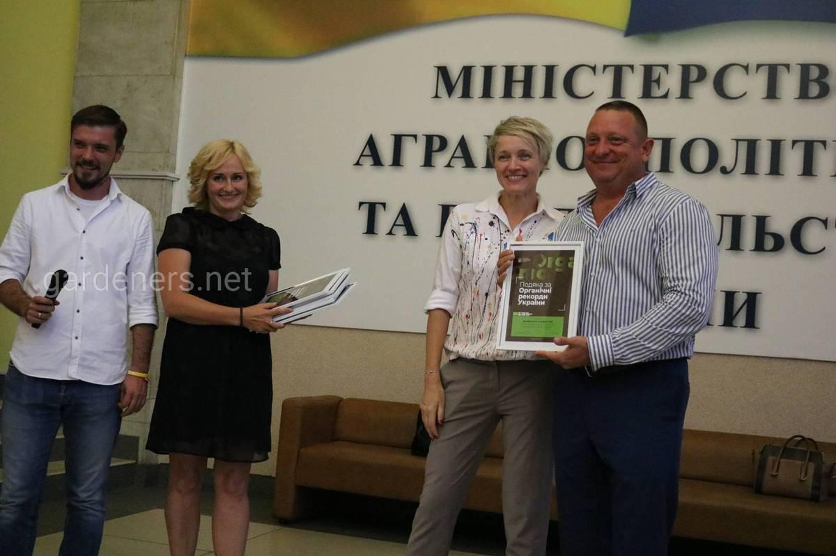Ольга Трофимцева Исполняющая обязанности министра аграрной политики и продовольствия Украины.