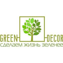 «Грин Декор»