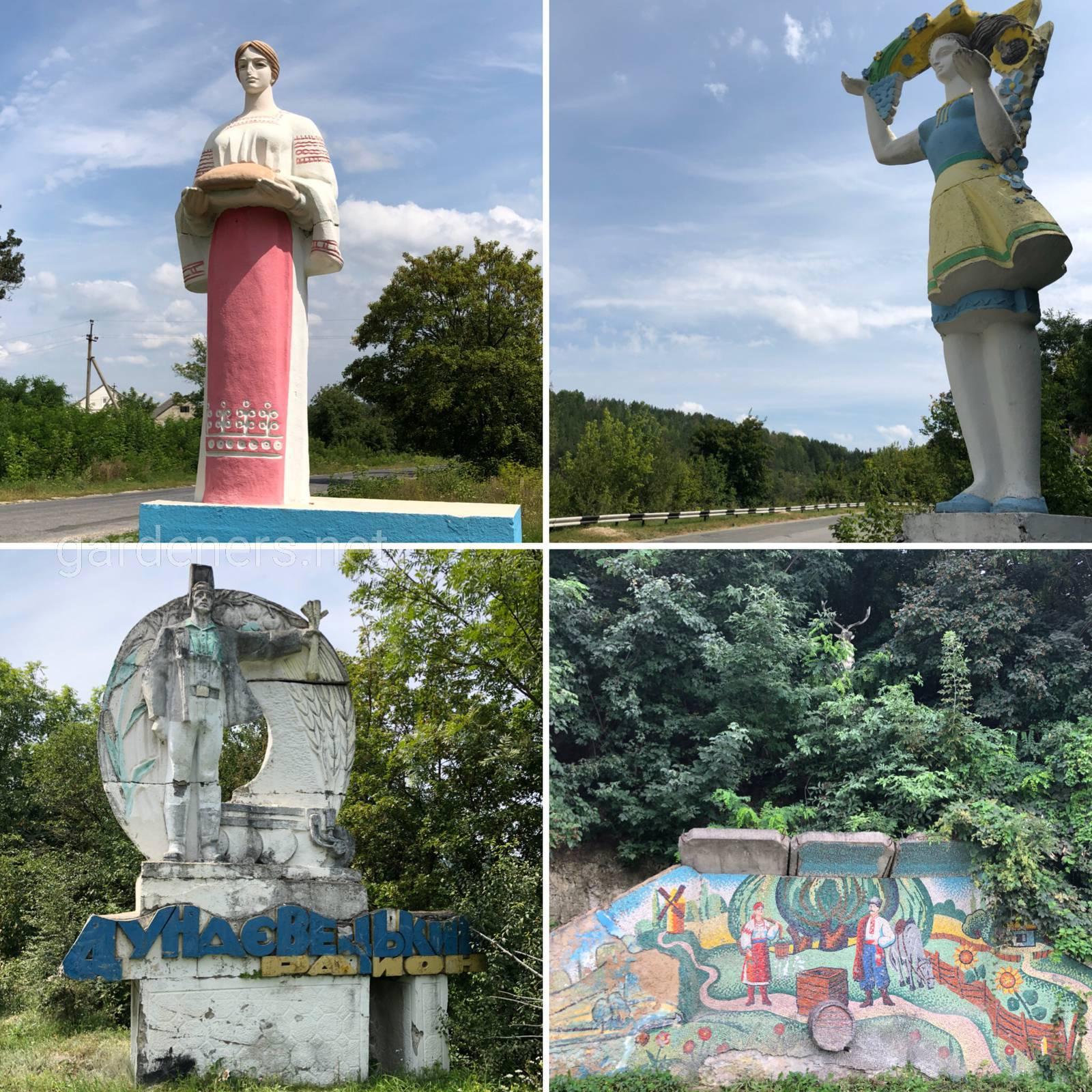 Памятники советской эпохи. Хмельницкая область