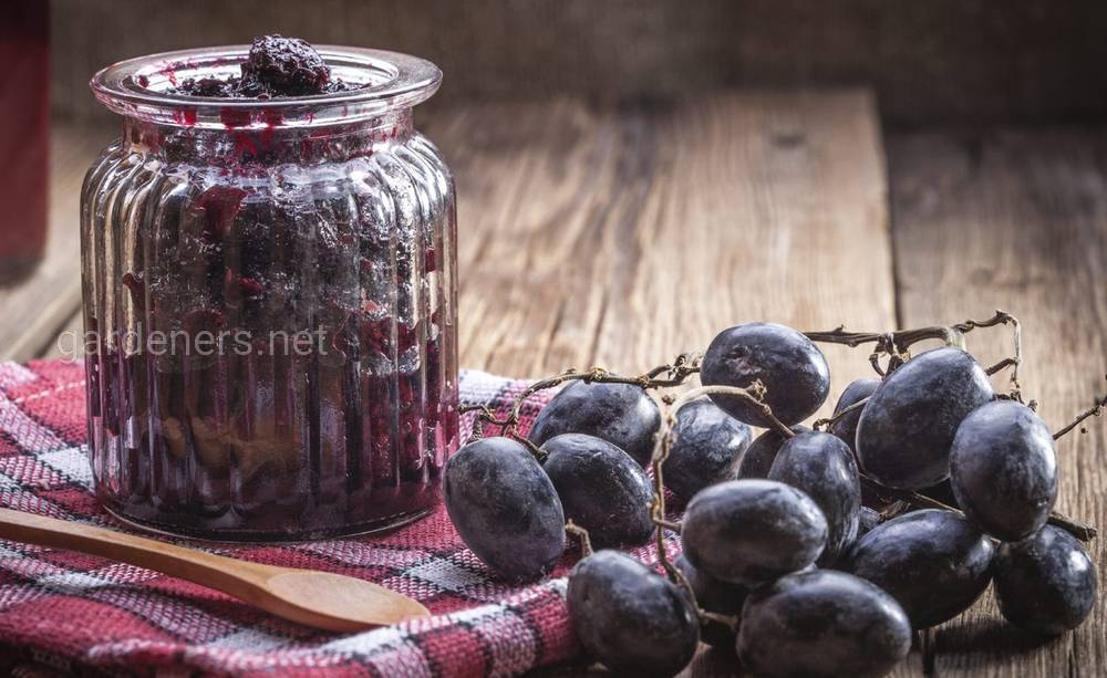 Пряное повидло из винограда