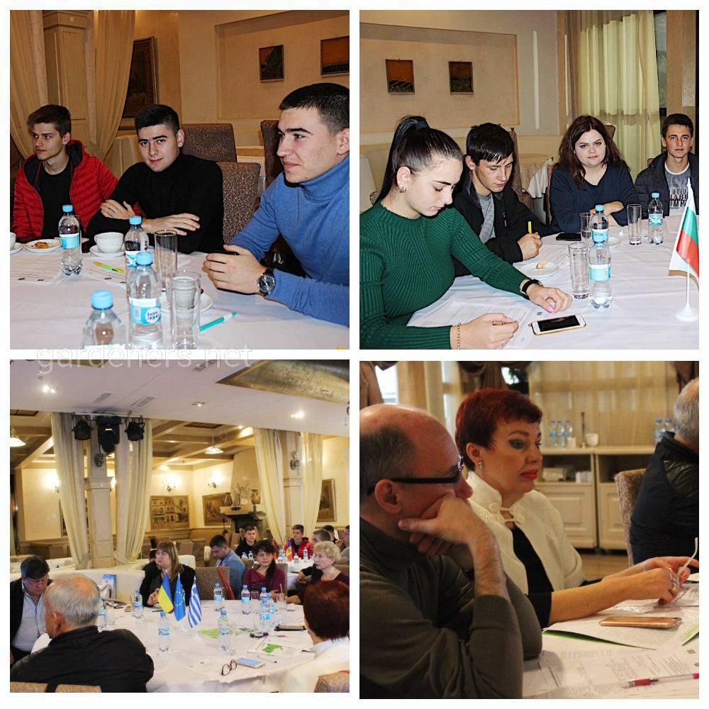 конференц-залі ресторану «Час Пік» в місті Одеса