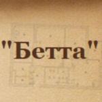 """Строительная фирма """"Бетта"""""""