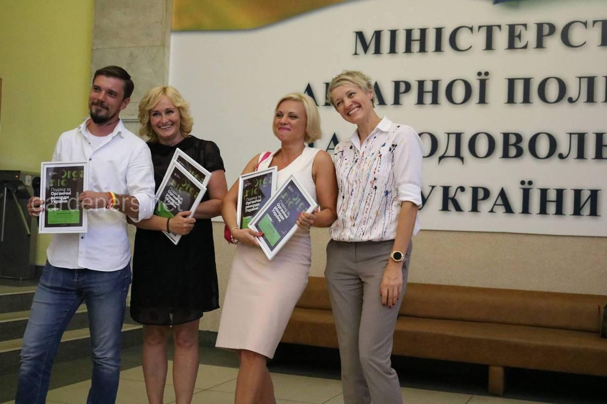 вручения диплома фотовыставка рекорды Украины