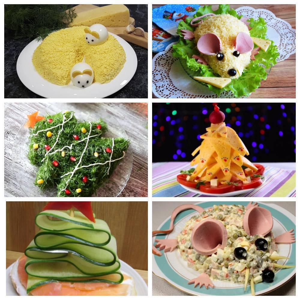 Украшение стола тематическими блюдами