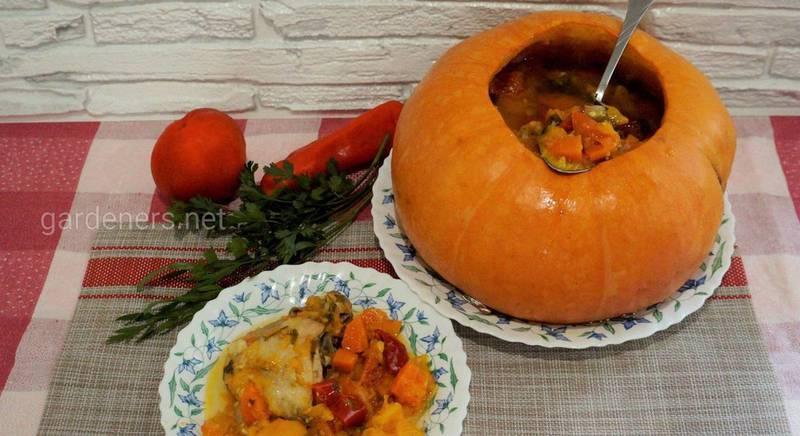 Фаршированная тыква с мясом, картофелем и овощами. Рецепт