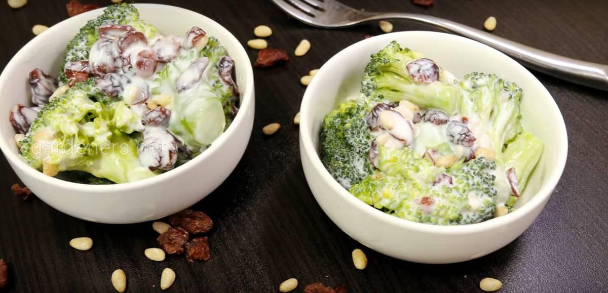 Орехово-клюквенный салат