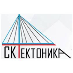ООО «СК ТЕКТОНИКА»