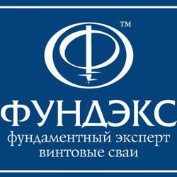 Компания ФУНДЭКС