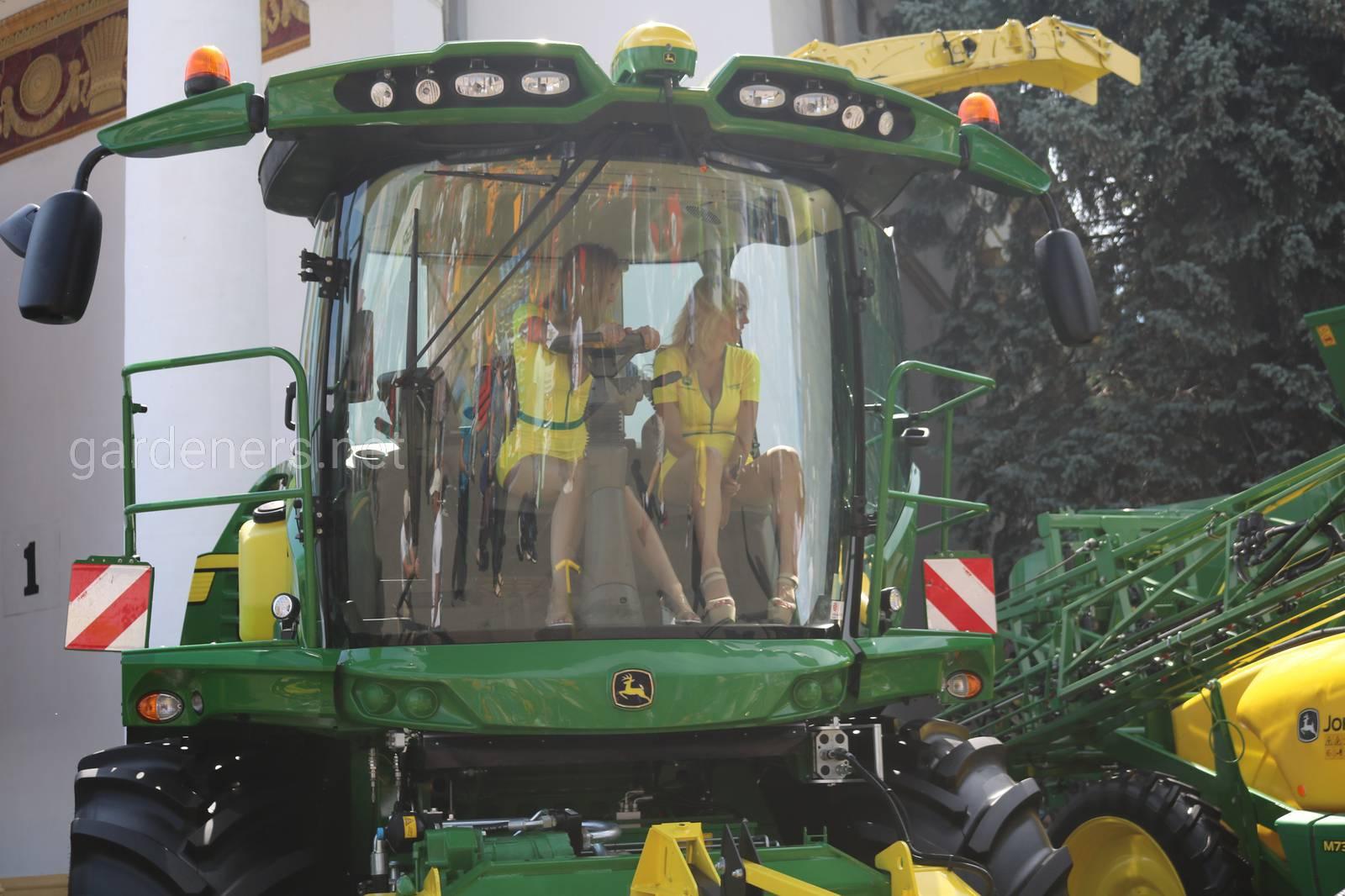 Трактор Агро 2019