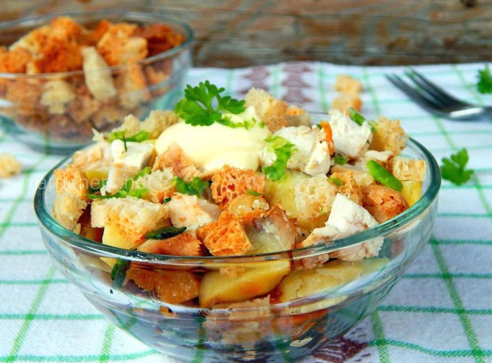Сухари для салата