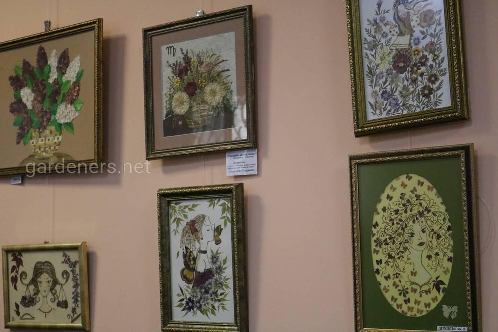 выставка флористов