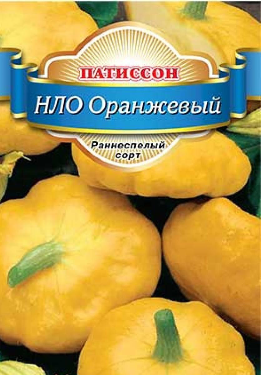 Сорт патиссона Оранжевый