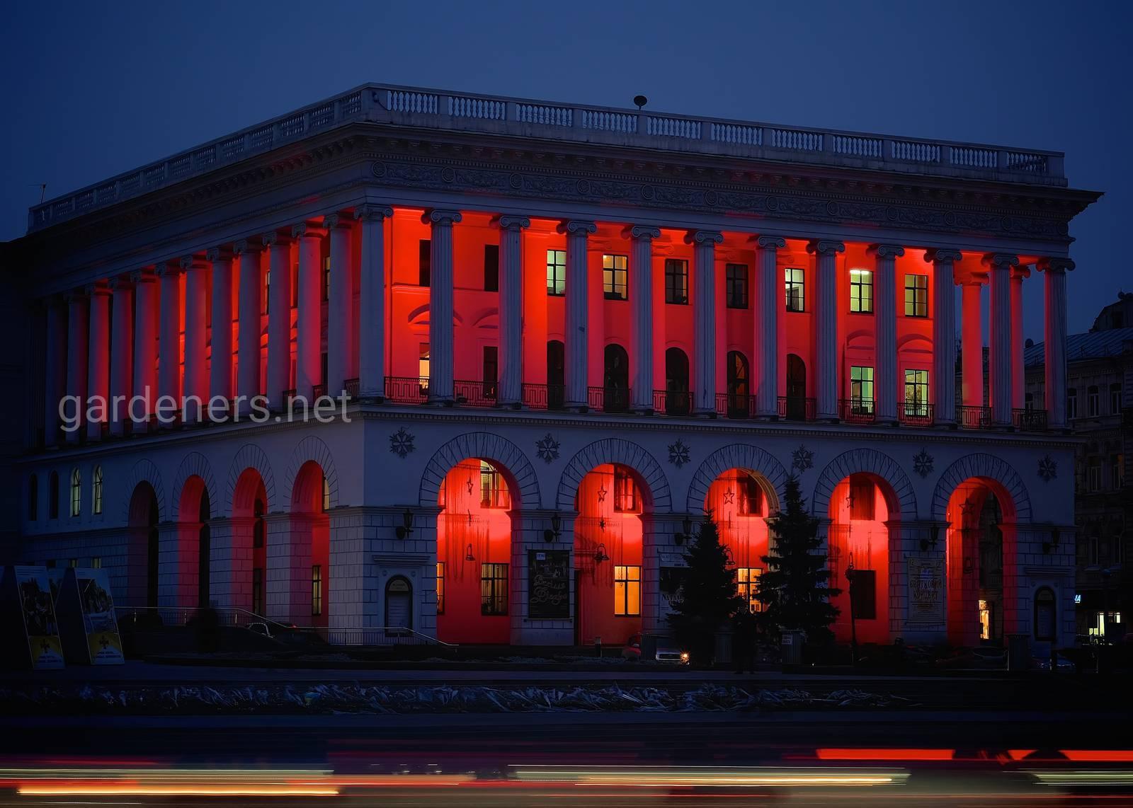 Консерватория, Киев