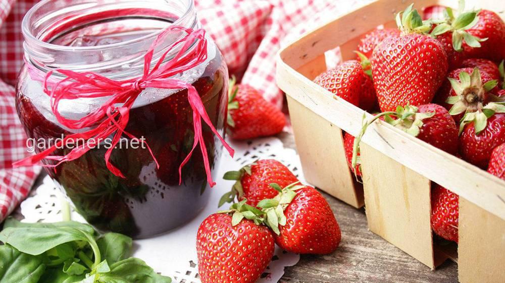 Варення з полуниці без цукру.