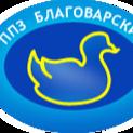 Племпттцезавод Благоварский
