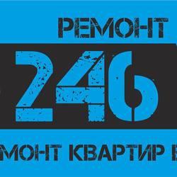 Ремонт квартир 246