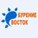 Бурение Восток Харьков
