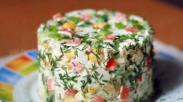 Рождественский рисовый салат