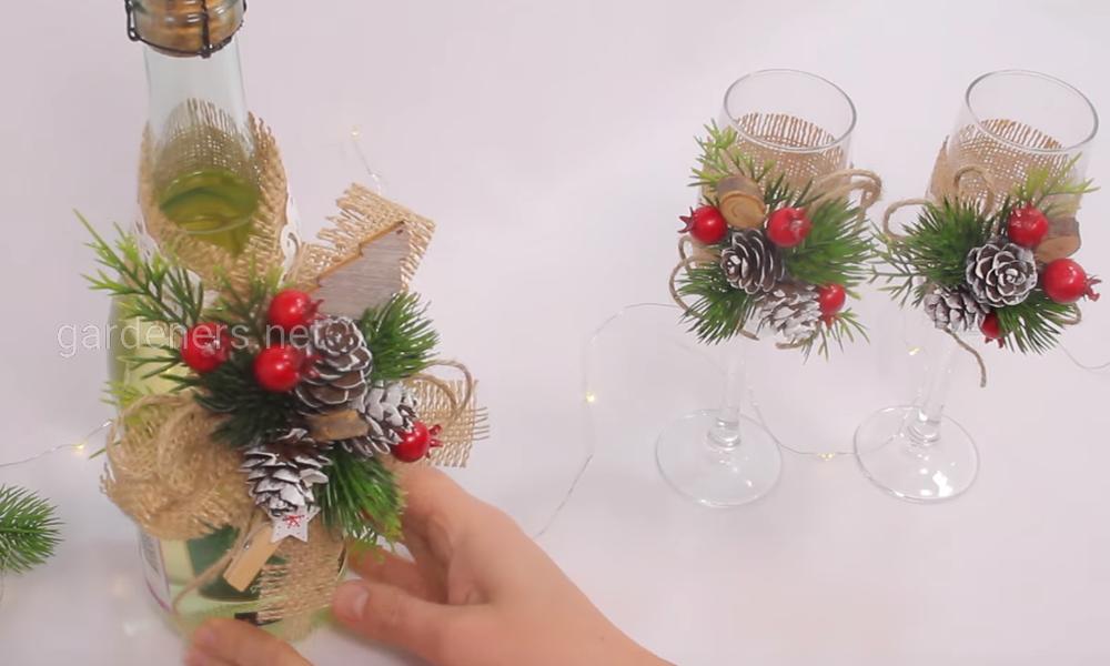 Необычное преображение бокалов для шампанского или вина. 1