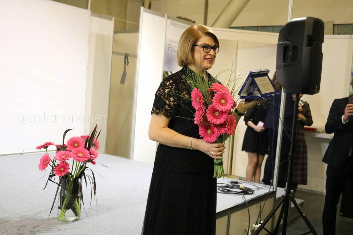 церемонію присвячення сорту гербери компанії Florist Holland пані Кінах Марині!