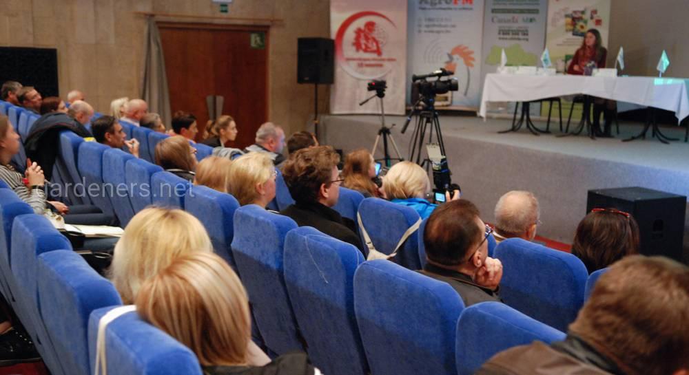 У Миколаїві в жовтні  відбулася виставка–конференція «Трав'яний бізнес-2018».jpg