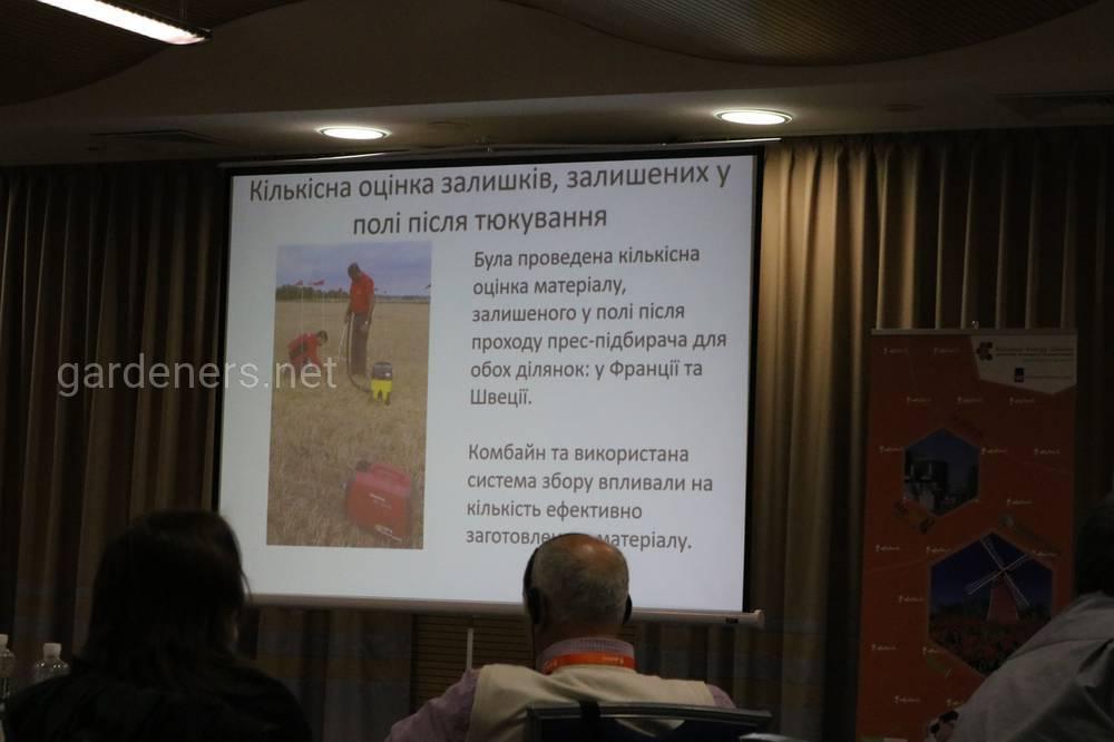 воздействия от изъятых аграрных остатков пшеницы в Швеции и Франции