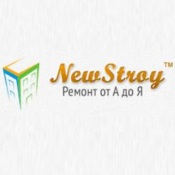 Компания NewStroy