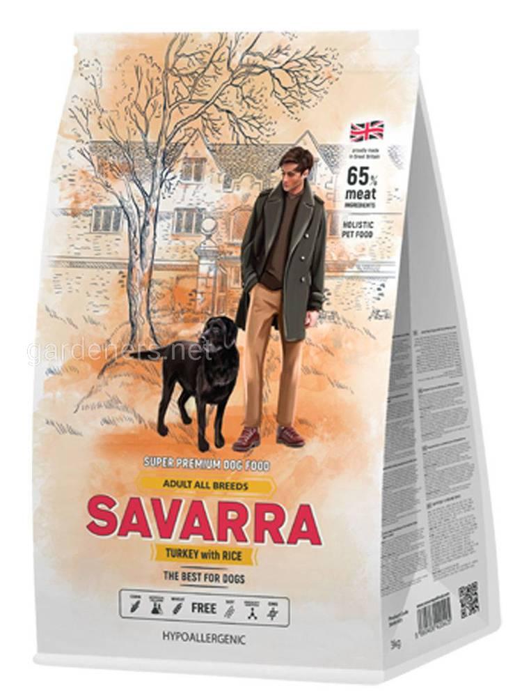 Savarra Adult All Breeds Dogs Turkey