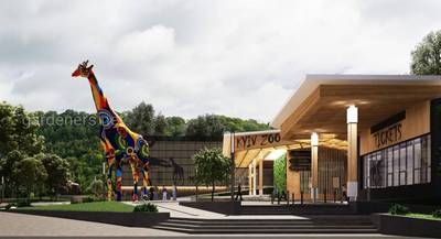Как идет реконструкция киевского зоопарка: что выполнено, а что в планах
