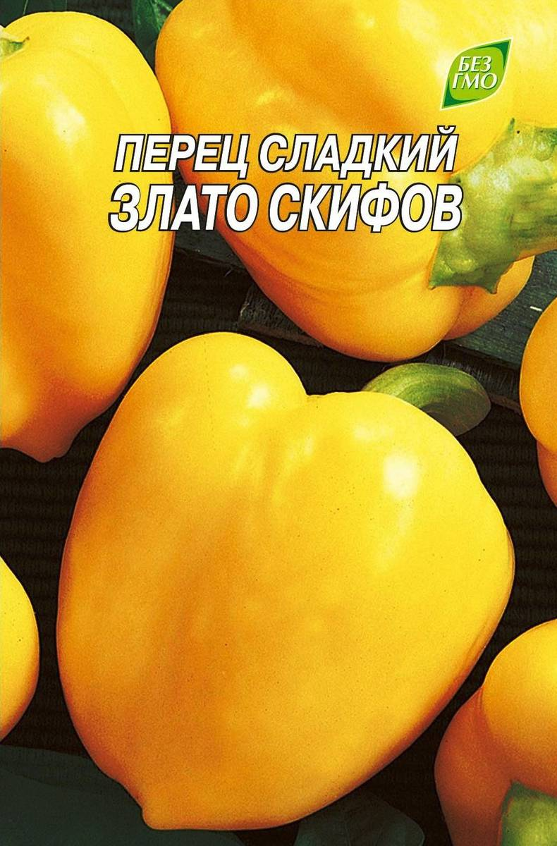 Сорт перца Злато Скифов