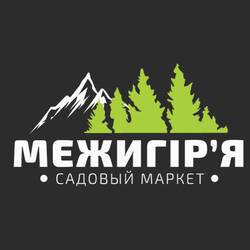 """Садовий маркет """"Межигір'я"""""""