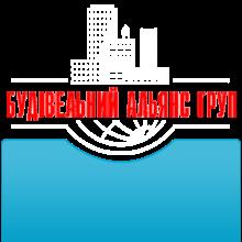 """ТОВ """"Будівельний Альянс Груп"""""""