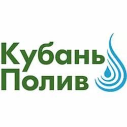 """ООО """"Кубань Полив"""""""