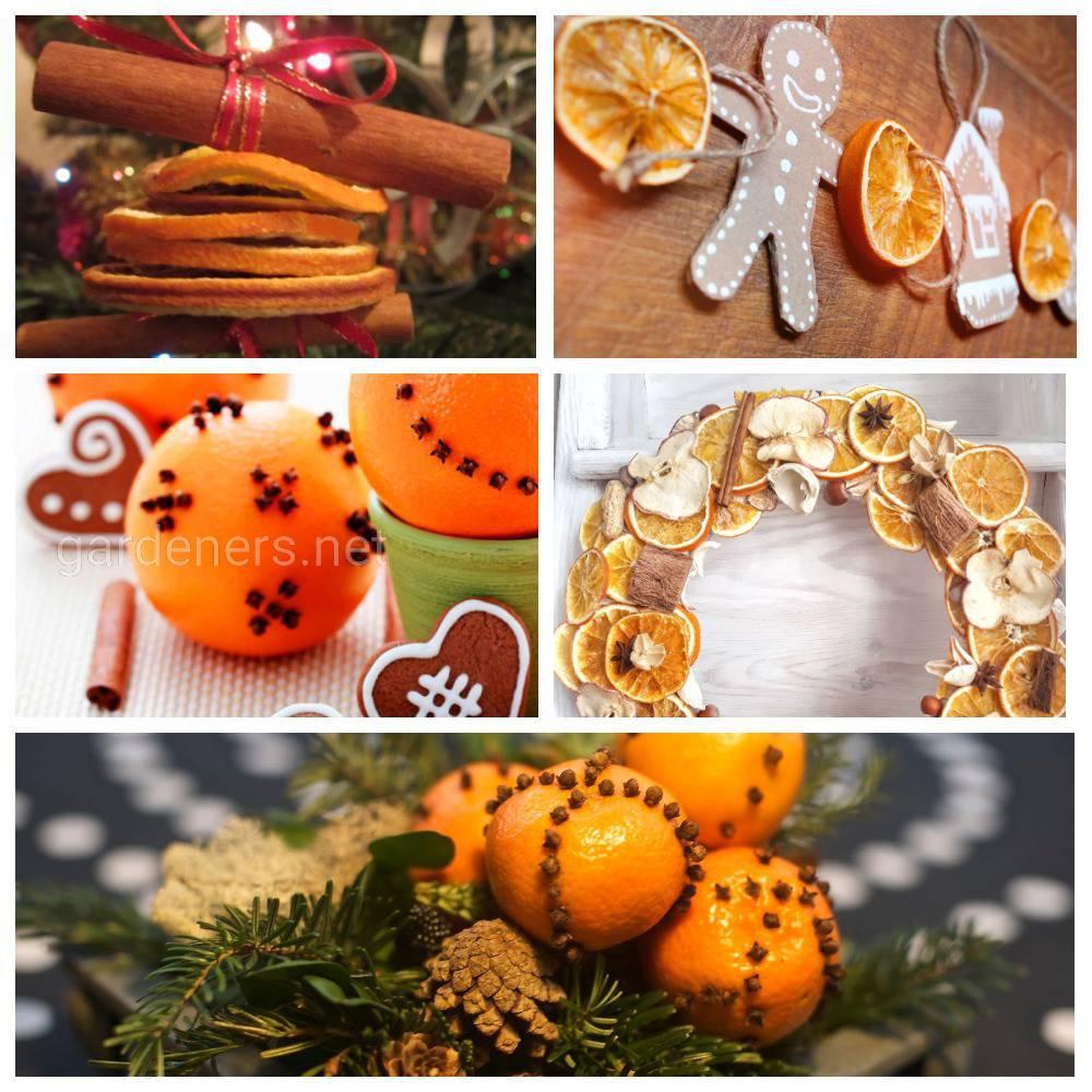 Использование апельсины и мандарины, как материал для создания элементов украшения.