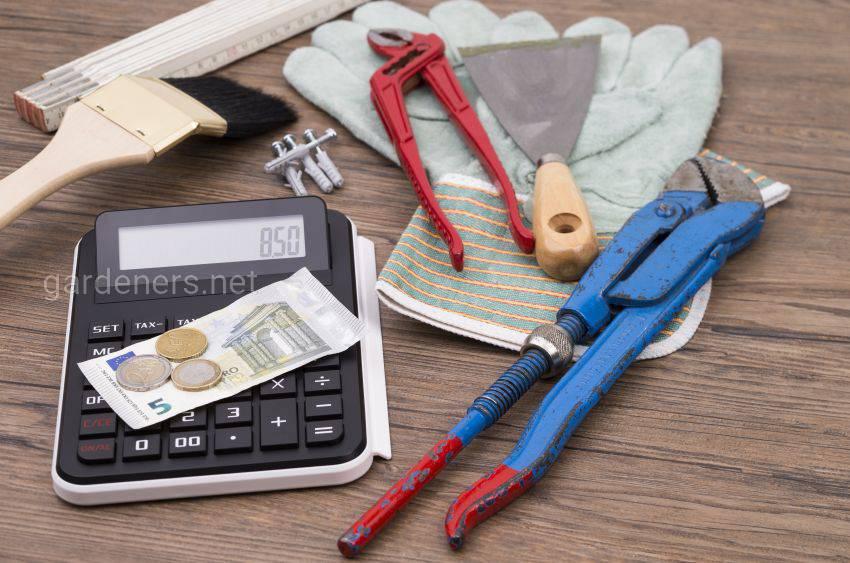 Гроші на інструменти