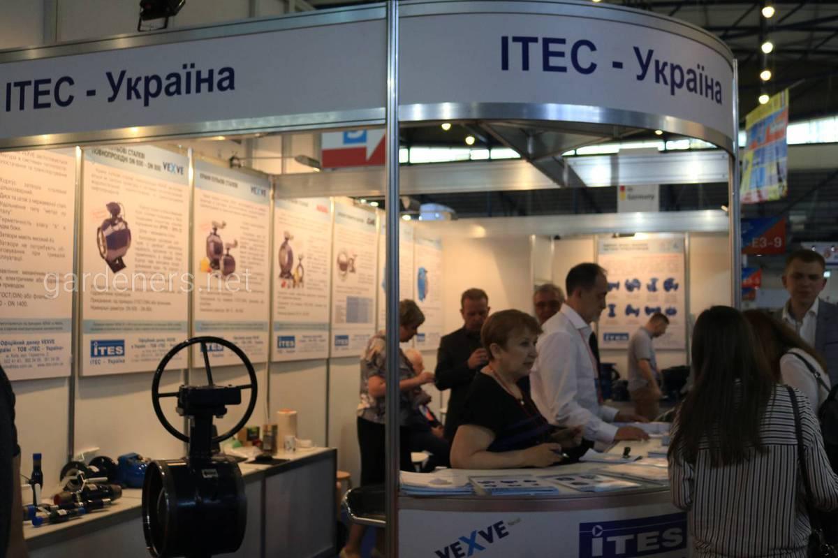 ООО «ИТЕС-Украина» выставка