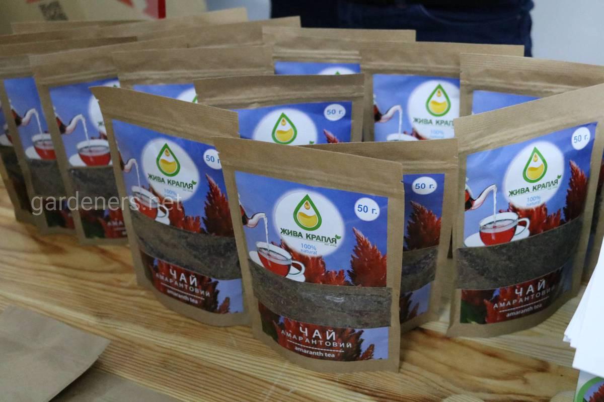 чай з Амаратну