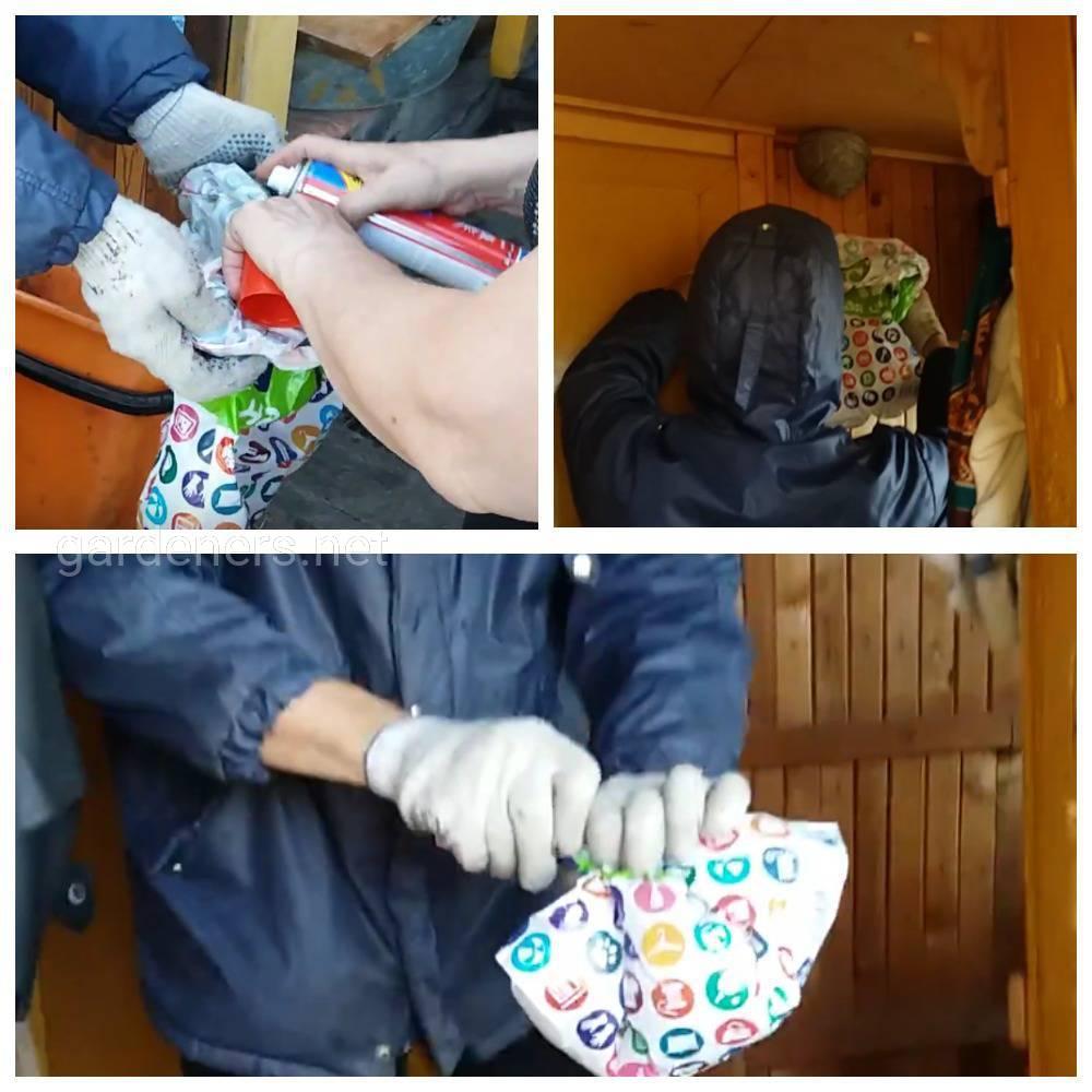 Полиэтиленовый пакет или мешок
