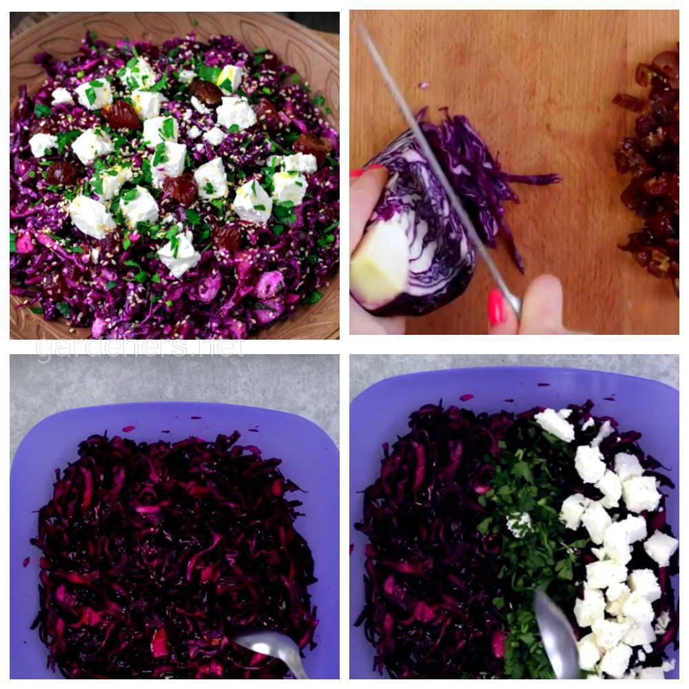 Капустно-финиковый салат с фетой