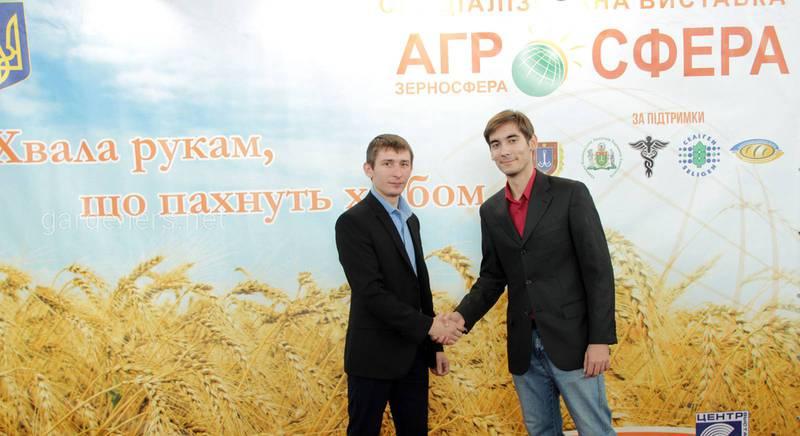 выставка агро сфера в Одессе.jpg
