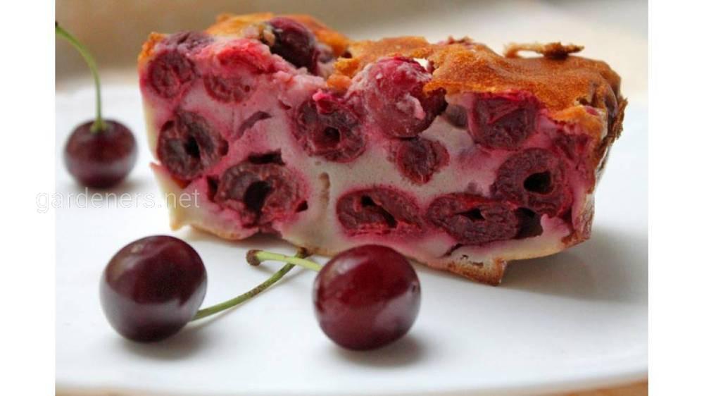 Клафуті з вишнею
