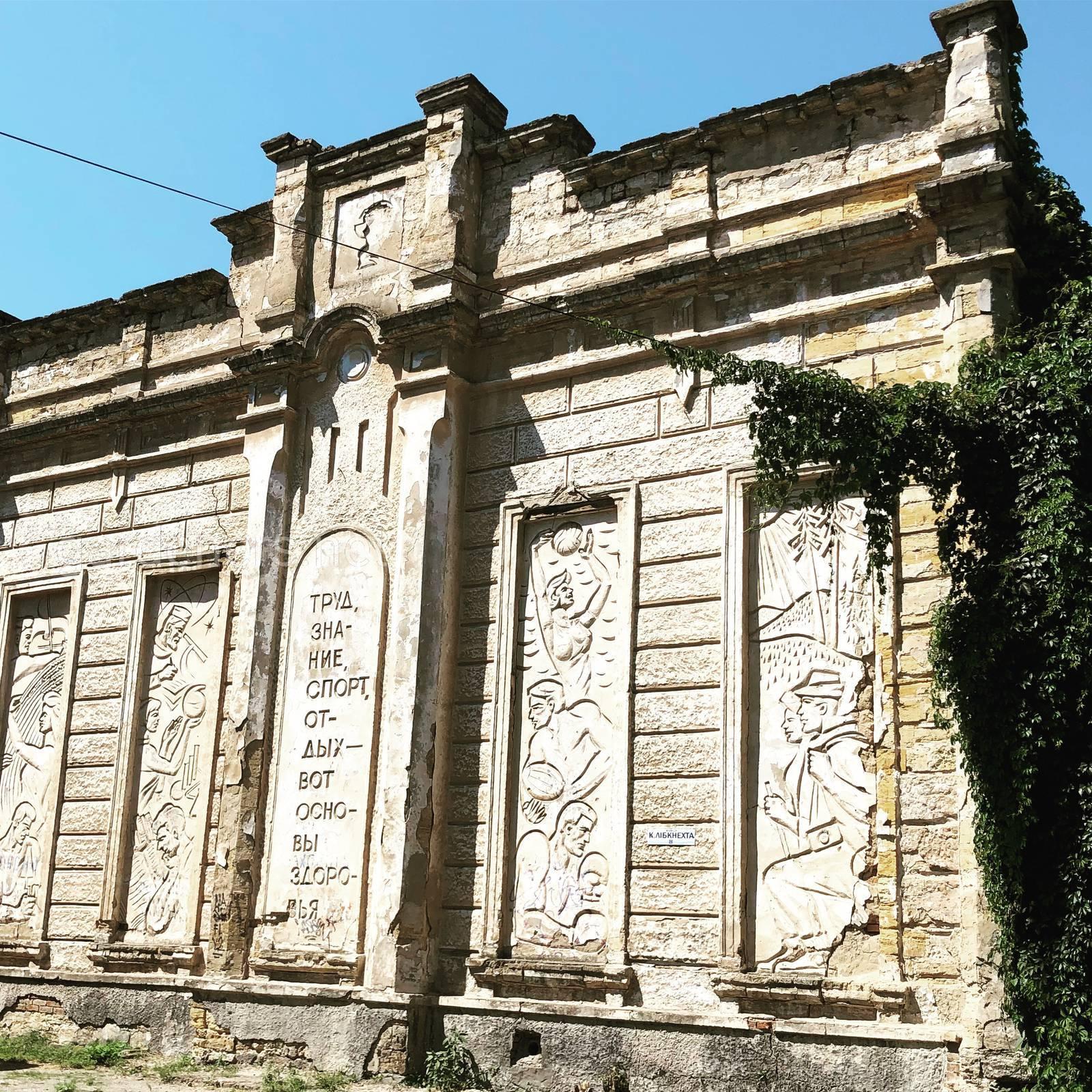 Николаевская синагога и скрижали Совета.