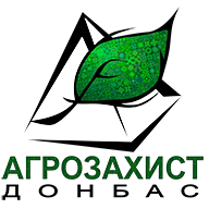 ТОВ «АГРОЗАХИСТ ДОНБАС» Новопсков
