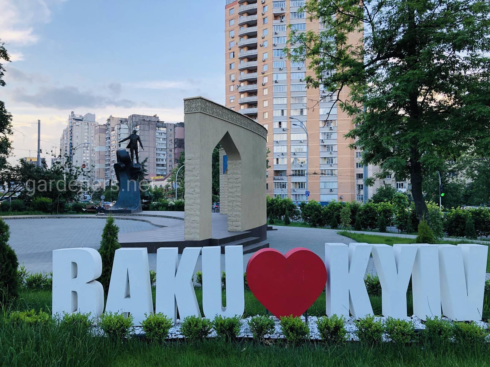 Сквер Магомаева в Киеве