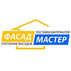 Компания Fasad Master