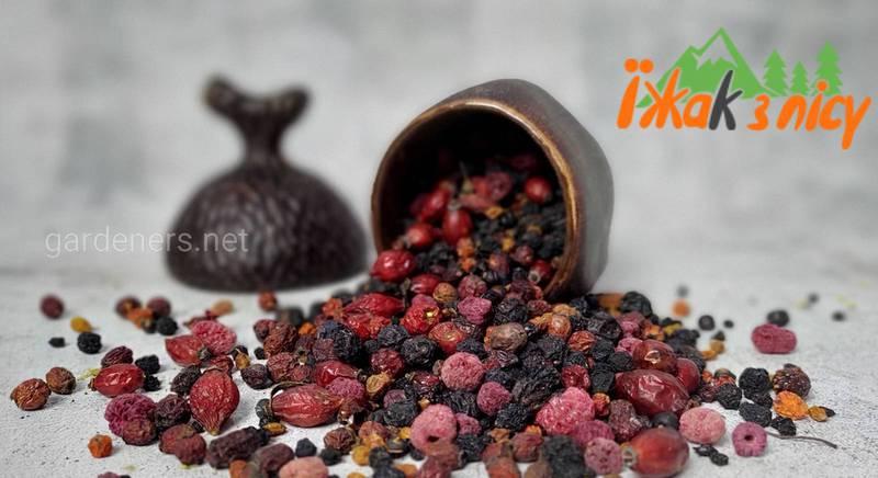 Запашні, натуральні високоякісні Карпатські чаї, гриби, варення