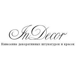 """Компания """"ИнДекор-Киев"""""""