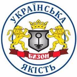 БИЗОН ( Киев )