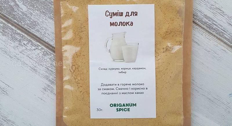 Суміш для молока та кави