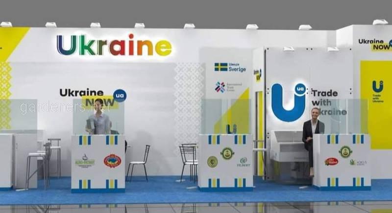 Горіховоди України візьмуть участь у торговельній виставці ANUGA 2021